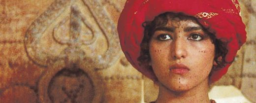 Emi. Michela Manente. Tunisia. Emi novembre 2017.