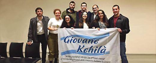 Giovane Kehilà. Emi ottobre 2017. Israele.