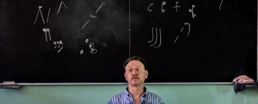 lezione di canto gregoriano