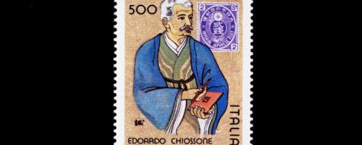 Chiossone, un incisore alla corte di Meiji