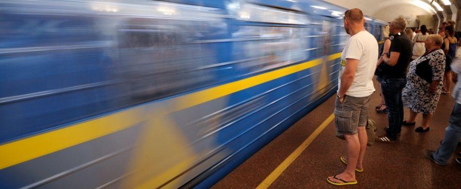metro ucraina